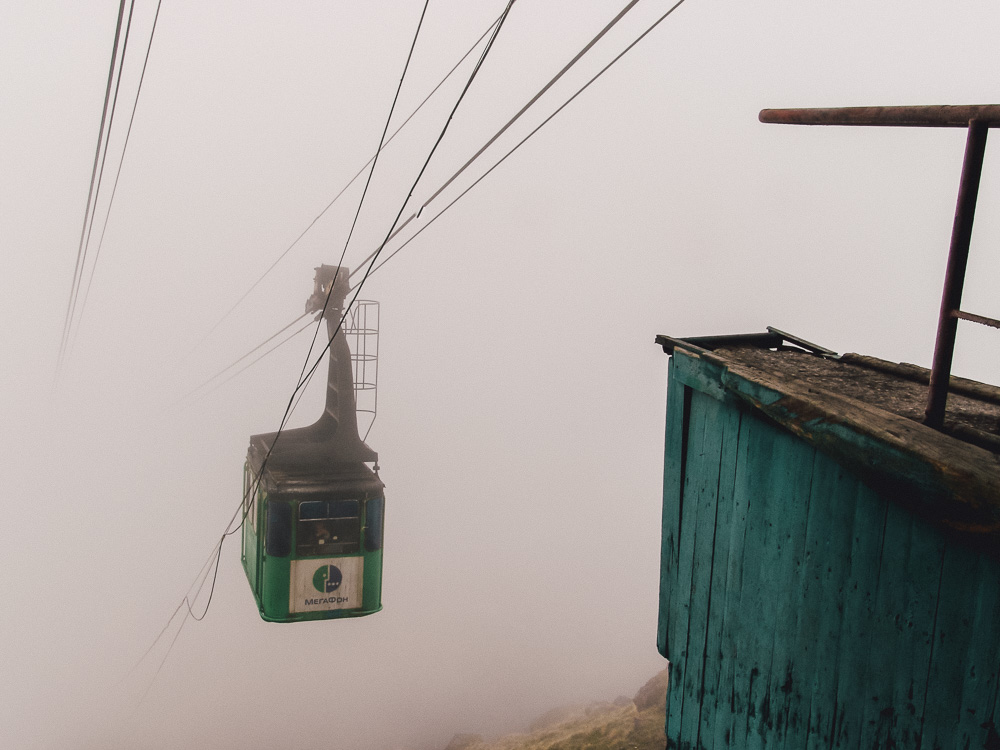 2xtreme Foundation Expedition Elbrus